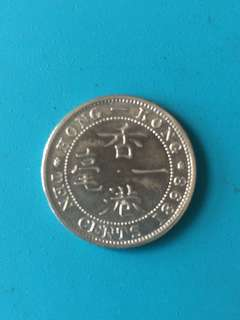Hong Kong QV silver coin 10 cent Year 1898 sale 30%