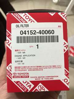 Toyota Axio Oil Filter