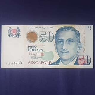 992269 9 Head 9 Tail $50 Note