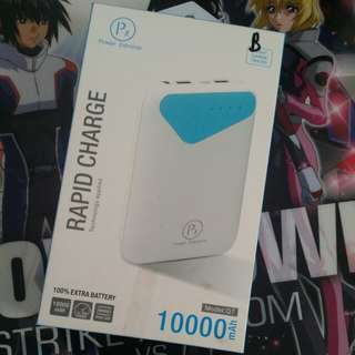 Power Bank Rapid Charge
