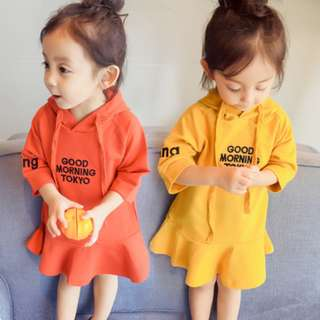 BMT334 - Korean Style Statement Hoodie Dress *Cotton*
