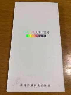 iPhone6/6S 3D軟邊全屏白色鋼化玻璃膜
