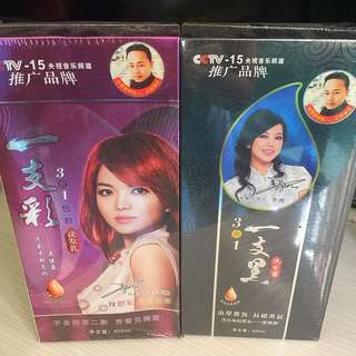 洗发染发护发( shampoo , colour hair , conditioner hair 3in1)