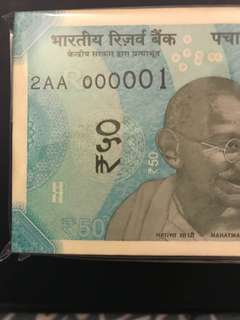 2AA000001 - 1000 FULL RIM - 1000 notes of 50 Rupees - Very Rare - MINT COND