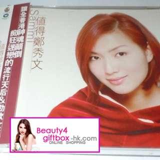 鄭秀文SAMMI 1996華納台灣首版《值得》首張國語大碟CD(連側紙)  絕版CD 100%正版 極具收藏價值