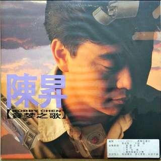 陈升,貪婪之歌,黑胶唱片。