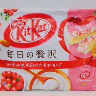KitKat White Raspberry/Strawberry