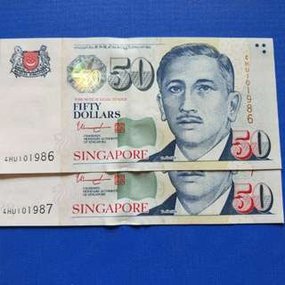 Singapore banknotes $50 ending with 1986-1987