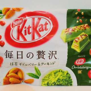 KitKat Matcha with Almonds