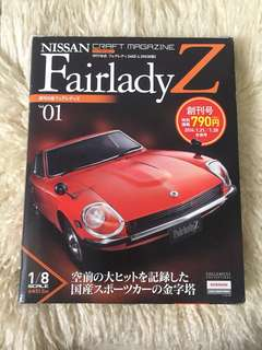 Nissan craft magazine fairlady Z vol.01