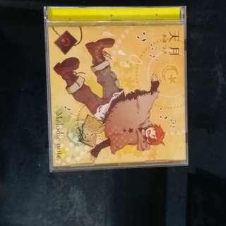 Melodic Note -Amatsuki first album