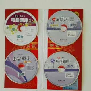 2010年國文科光碟 98下題庫,段考試題