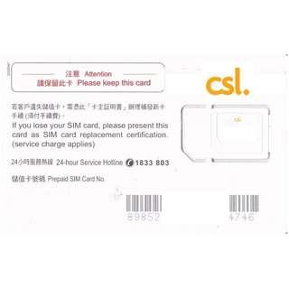 CSL 600Mbps 4G真無限數據及分鐘出租轉台卡!搬屋裝修村屋唐樓又一救星!