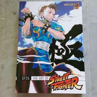 SF25 - The Art of STREET FIGHTER