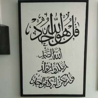 Handmade ayat and frame free mirror