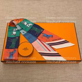 100% Authentic & Brand New Hermes Twilly - Single 3