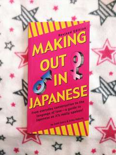 Japanese Book Pink JLPT
