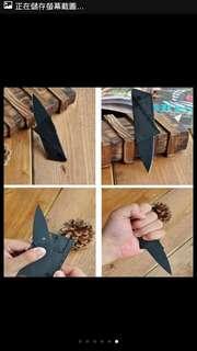 黑潮流 薄型 信用卡片刀