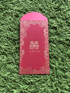 Wedding angbao red packet