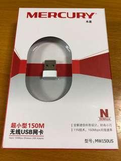 超小型150M Wi-Fi 無線USB 網路卡