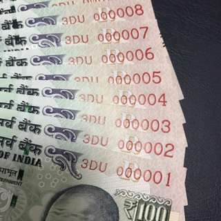 000001 - 10 Low Serial Number India 100 Rupees