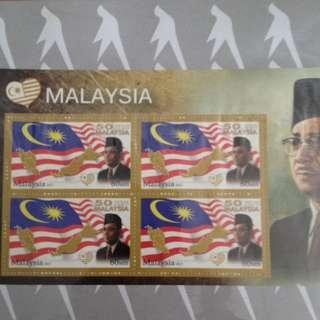 Bapa Malaysia Mini Sheetlet Mint