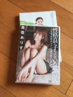 美雪&希志DVD