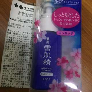 Kose Medicated Sekkisei 70ml