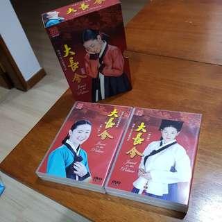 Da Chang Jin DVD