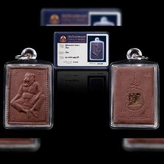 Thai Amulet Powerful Lersi