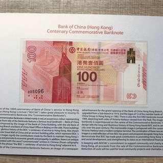 中國銀行百年華誕紀念鈔票 Bank of China Centenary Commemorative Banknote