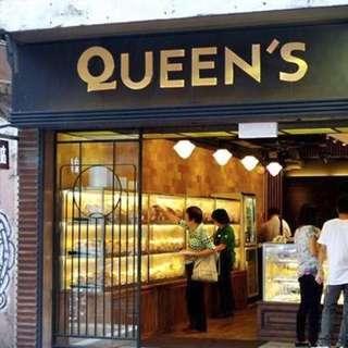 預購香港扭結糖