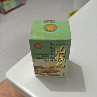 Taiwanese herbs pills