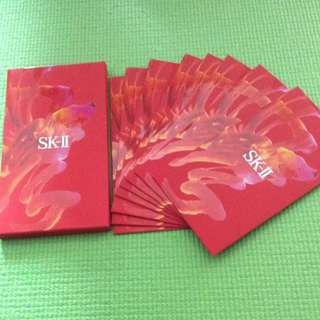 SKII - SK2 Red packet
