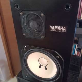 Yamaha NS10M Studio Monitor