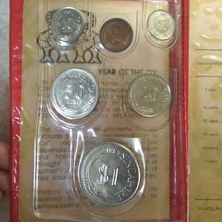 Collector's Singapore Coin Set 1985