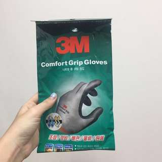 3M comfort grip glove