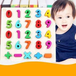 益智玩具彩虹數字 1歲+