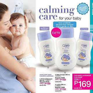 BABY CARE COLOGNE