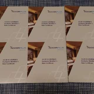 Accor Plus 勁減 (Sofital, Pullman, Novotel, etc - 酒店9折)