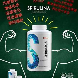 Organic spirulina,3000T free 500T