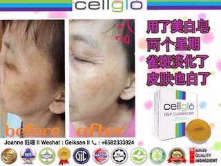 Cellglo Deep Cleansing Bar