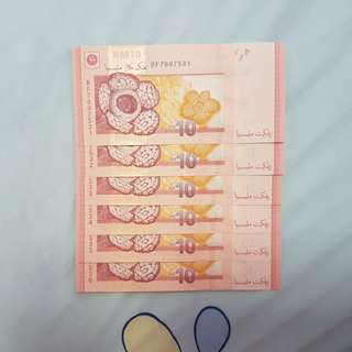 RM10 (Mint condition)