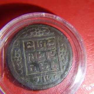 Nepal oId coin· 0ne paisa·