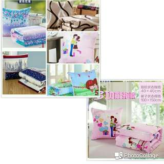 Bantal selimut 2 in 1