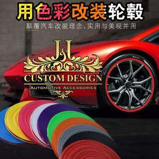 Rim protector stickers 汽车Rim 保护圈