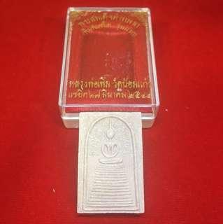 Phra Somdej 9 Layer