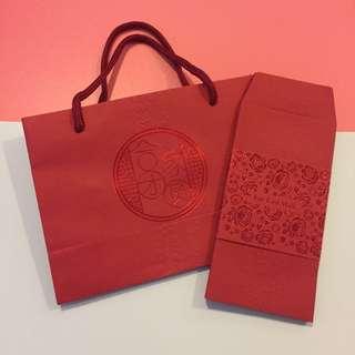 New! Far East Malls 2018 Red Packet & Festive Mandarin Oranges Paper Bag