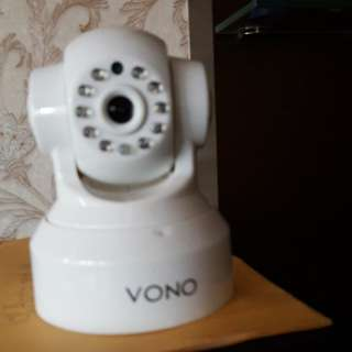 VONO CCTV camera