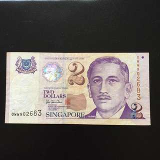 Portrait $2 WW replacement note
